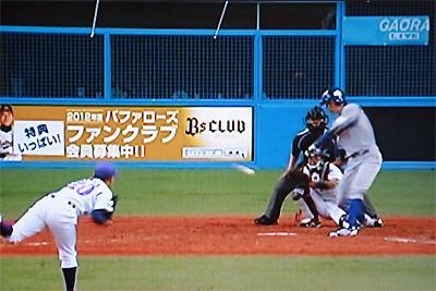 20111022_ue01.jpg