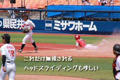 201110_09.jpg
