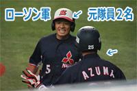 石ちゃん&東MAX