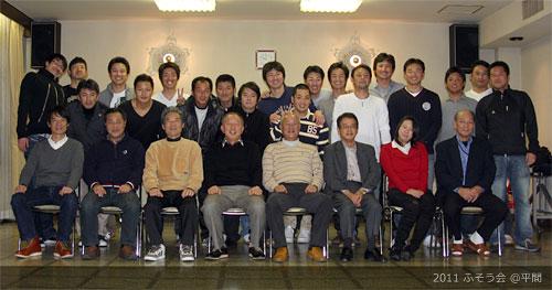 20111231_fuso.jpg