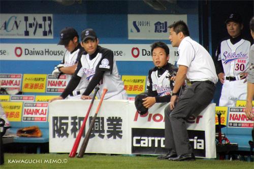 20120208_eiichi.jpg
