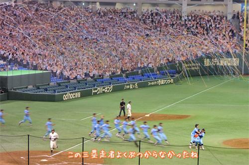 20120724_01.jpg