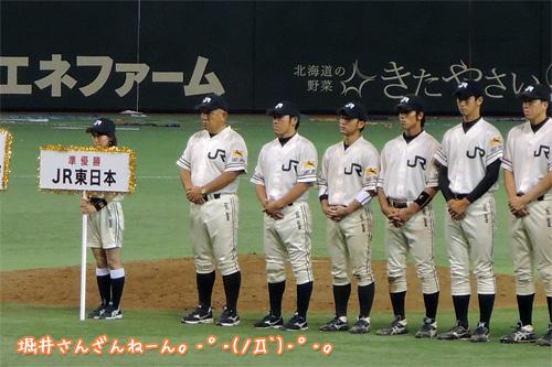 20120724_04.jpg