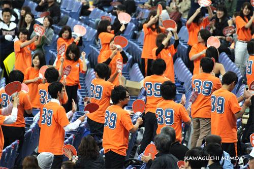 西日本の応援席