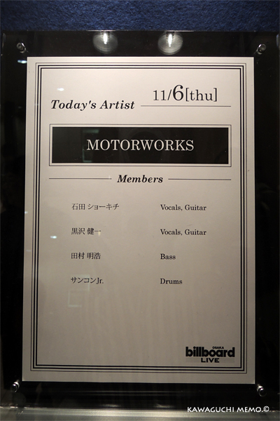 MOTORWORKS@大阪