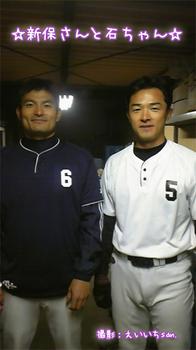 20090127_nagoya.jpg
