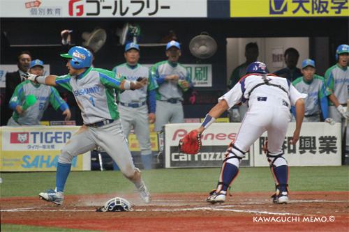20141112_05.jpg